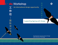 International Design Education Opportunity - I.Do 2011