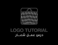 AI Logo Tutorial | درس عمل شعار بالاليستريتر