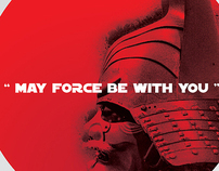 MAY FORCE BE WITH YOU