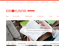 Kinokuniya Bookstore Website
