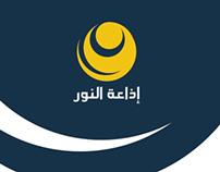 Alnour Radio | Branding