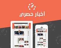 A5bar-7asry /news Template PSD