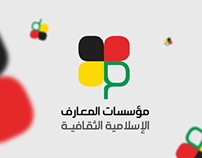 Al-Maaref | Logo