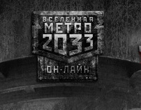 Metro 2033 online