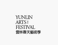 雲林縣政府|2013 YUNLIN ARTS FESTIVAL 雲林春天藝術季