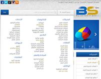 Buy and Sale in Qatar BS QATAR