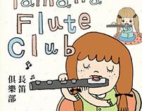 YAMAHA │ FLUTE CLUB │ 長笛俱樂部 │ DM POSTER