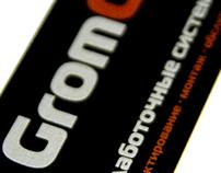 GROMСO, silk-screen business cards, metal effect