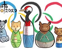 Olympic Mascots; Kyoto