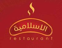 Islameyah restaurant