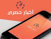 A5bar 7asry -app. design