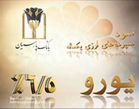 Parsian Bank Promotion