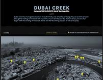 Dubai Creek, Interactive