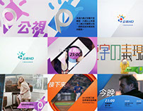 PTS HD 2013 Channel Rebrand Channel Package Montage