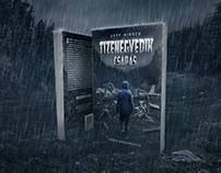 BOOK COVER DESIGN - Jeff Hirsch - The Eleventh Plague