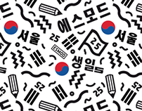 ESMOD Seoul Anniversary T-shirt