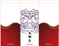 Wind Lion King Wine (風獅爺酒)/Kinmen Kaoliang Liquor Inc.