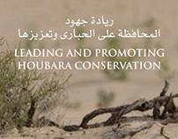 IFFHC Advert