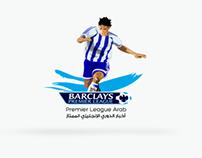 LOGO Premier League Arab