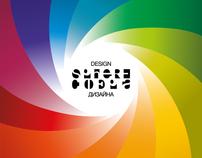 Design sphere