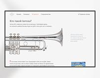 antohamc — redesign concept
