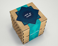 Bank Audi - ramadan 2013