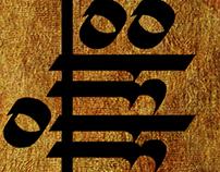 Devnagari Letters