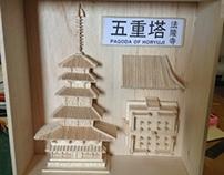 Model Making | Pagoda of Horyuji Temple in Japan 2012