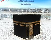 Hypo Sallah Ad