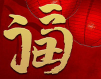 Happy CNY 2011