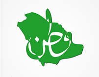 Watan logo - شعار وطن