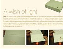 Educomp - Diwali Greeting Card