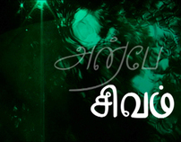 Title Sequence for 'Anbe Sivam'