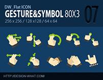 80 Flat ICONs (Gesture&Symbol)