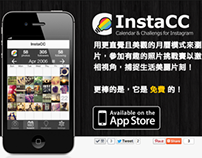 InstaCC Promo Page