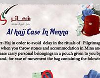 hajj bag حقيبة الحاج