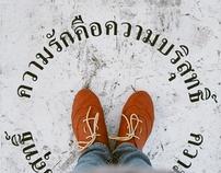 Jelajah Bangkok