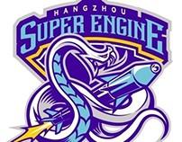 Streetball team—— super engine logo