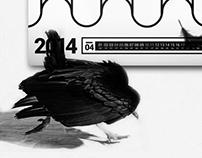 "Calendar '14 for ""Metal Profile"""