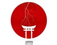 JAPAN-HELP TO SAVE
