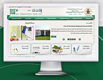 Saudi Arabian General Directorate of Prisons