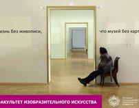 Herzen University image posters - 2010