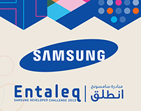 Samsung | Entaleq Competition