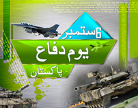 6 Sep Defence Day of Pakistan