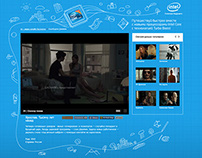 Intel: Ivi.ru branding
