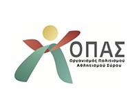 ΟΠΑΣ / OPAS