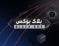 """Black Box"" Opener"