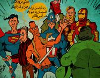 Ramadan and the avengers
