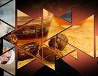 Ramadan 2013 / رمضان 1434
