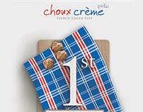 Choux Creme Poster